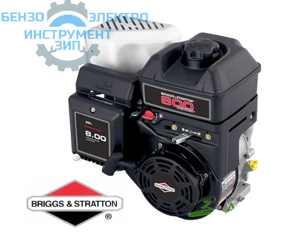 Двигатель бензиновый Briggs & Stratton 800 Series магазин Бензо-электро-инструмент-зип
